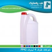 ظرف 4 لیتری FP42